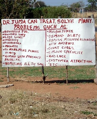 Dr_juma_sign_3