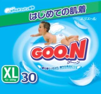 Goondiapers