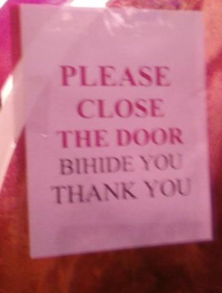 Close_the_door
