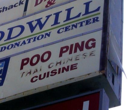 Poo_ping